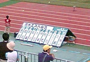 2004062601.jpg